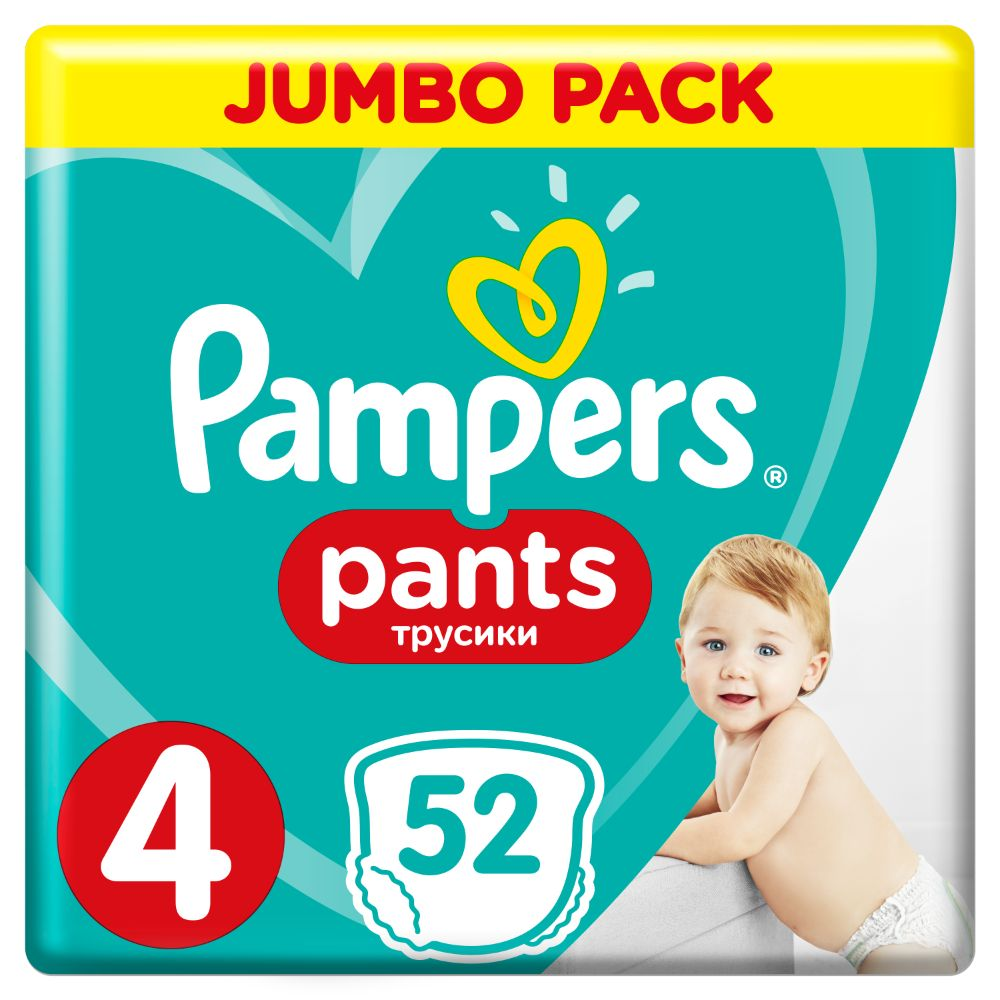 Pampers Pants S4 52ks, 9-15kg